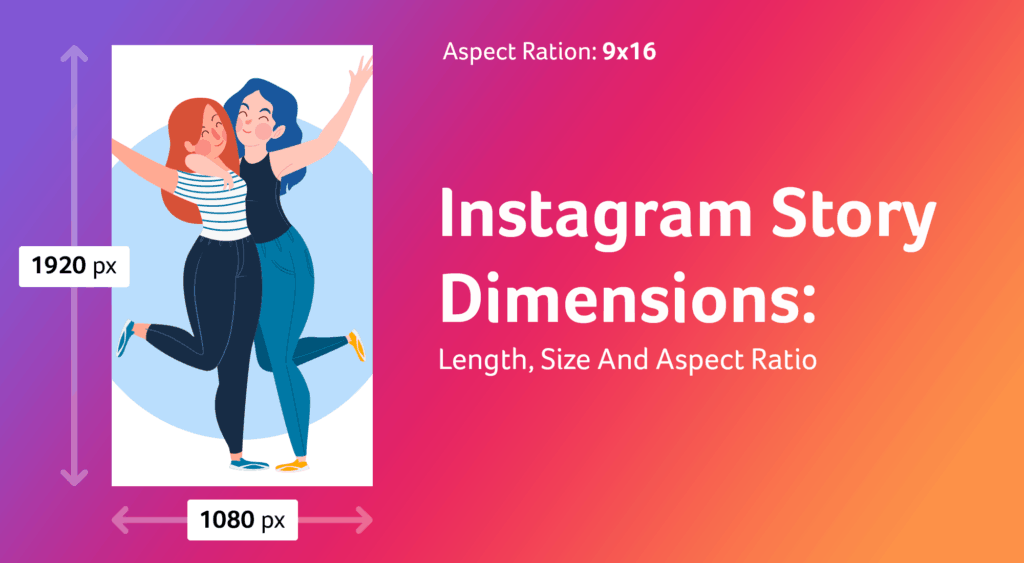 Instagram Story Dimensions
